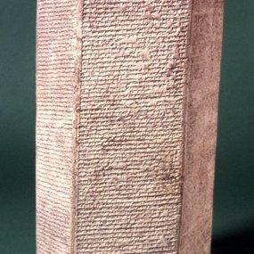 Το πρίσμα του Εσαρχαδδώνος από τη Νινευή. Λονδίνο, Βρετανικό Μουσείο, 121.005 (© British Museum).
