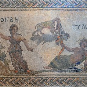 Inscription on a mosaic floor from the House of Dionysus, New Paphos (2nd-4th century AD).