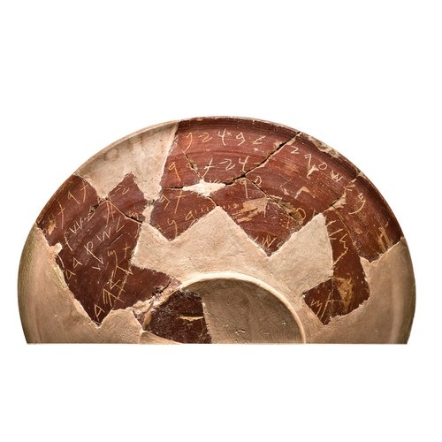Red slip bowl; provenance: Kition. Cyprus Museum, Nicosia, inv. Kit. 1435.