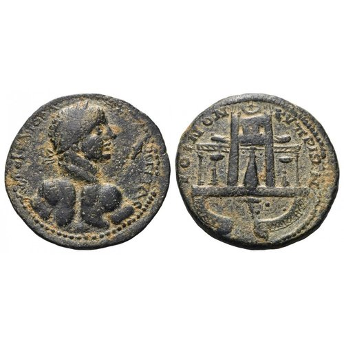 Geta, sestertius © Coin Archives, Roma Numismatics E-Sale 12, 1 November 2014, lot 1048.