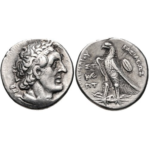 Tetradrachm from Cyprus dated to the reign of Ptolemy II. CNG e-Auction 266, 19 October 2011, 199 (14,20 g, 27 mm, 12 h) Sv. 538.