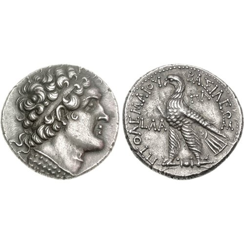 Tetradrachm from Paphos dated from the 31st year of Ptolemy VI=151/0. CNG 81, 20 May 2009, 648 (14,33 g, 12 h). Sv. 1445.