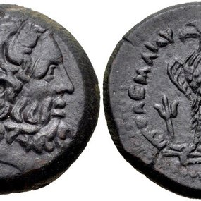 Ptolemy II (after c. 261) to III, bronze coin from Cyprus with Aphrodite. CNG e-Auction 310, 5 September 2013, 152 (8,64 g, 22 mm, 12 h). Sv. 842.