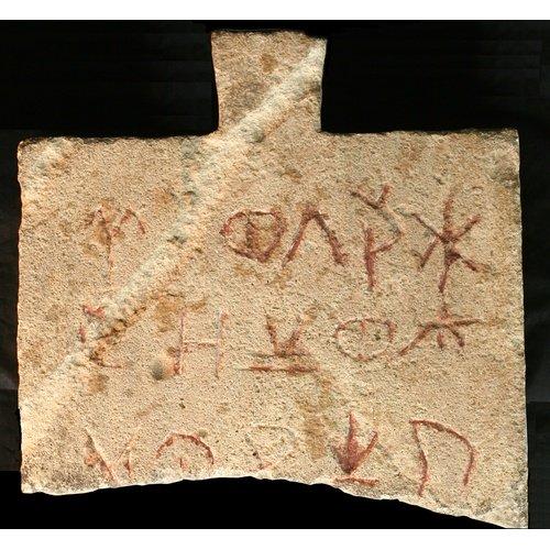 archäologischer anzeiger online