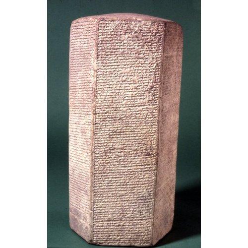 The Esarhaddon prism from Nineveh. London, British Museum, 121.005 (© British Museum).