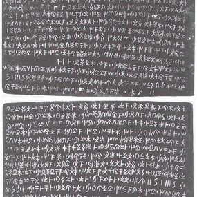 Face A (top) and Β (bottom) of the text (Masson 1983a, pl. XXXVI.1, XXXVI.2).