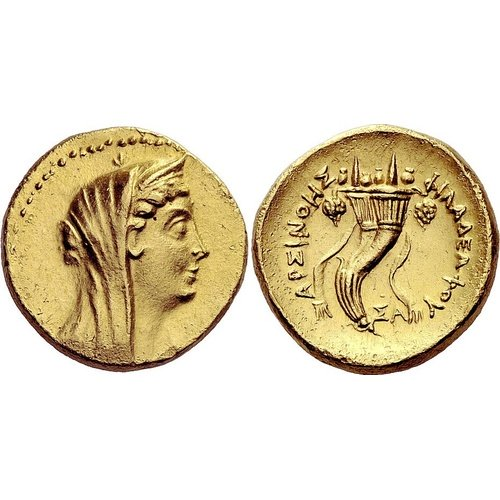 Mnaieion from Salamis dated to the reign of Ptolemy II. Numismatica Ars Classica 59, 4 April 2001, 658 (27,75 g) Sv. 1323.