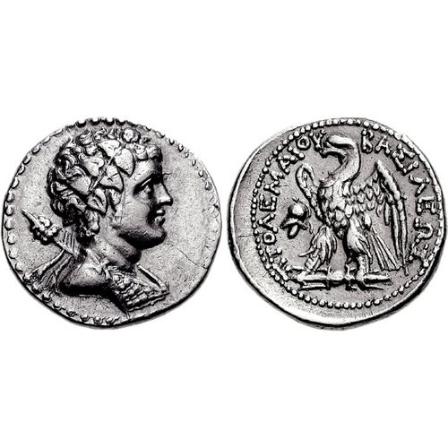 Didrachm of the type of Dionysos from Cyprus, circa 112-110 BC. CNG 76, 12 December 2007, 917 (6,86 g, 12 h). Sv. 1802.