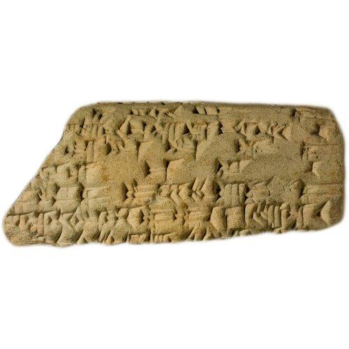 Πινακίδα από το μαντείο του Shamash. Λονδίνο, Βρετανικό Μουσείο, Συλλογή Kouyunjik 4269 (©Βρετανικό Μουσείο / CDLI).