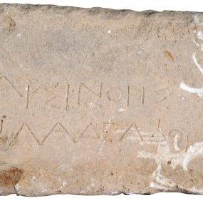 Stone altar of Arsinoe II Philadelphos from Soloi (circa 270 BC). Cyprus Museum, Nicosia (INS GR 168).