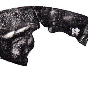 Phoenician dedication to Baal of Lebanon, from Cyprus. Paris, Bibliothèque nationale de France, Cabinet des Médailles, BB 2291 (after CIS I, 5, pl. IV).