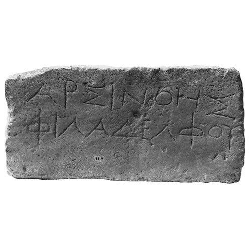 Βωμός που φέρει το όνομα της Αρσινόης Φιλαδέλφου (από Fourrier, Hermary 2006, pl. 1, 1).
