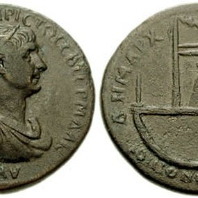 Trajan, dupondius, RPC III, 3752 © Coin Archives, Classical Numismatic Group MBS 66, 19 May 2004, lot 1222.