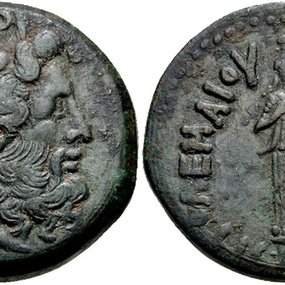 Ptolemy III, bronze coin from Cyprus with Aphrodite. CNG e-Auction 315, 20 November 2013, 138 (18,30 g, 28 mm, 11 h) Sv. 1005.