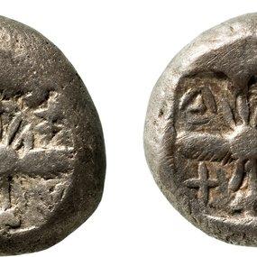 Οπισθότυπος νομίσματος με κυπρο-συλλαβική γραφή.