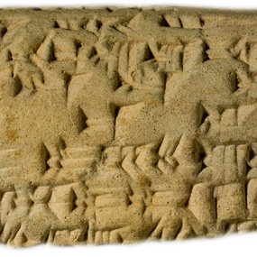 Oracle of the Sungod Shamash, recto. London, British Museum, Kouyunjik collection 4269 (© British Museum / CDLI).
