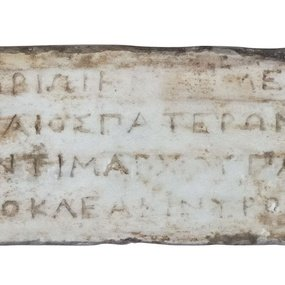 Statue base of white marble, found at Nicosia. Epigram in honour of Nikokles, son of Timarchos, last king of Paphos (end of 4th century BC). Cyprus Museum, Nicosia (INS GR 205).