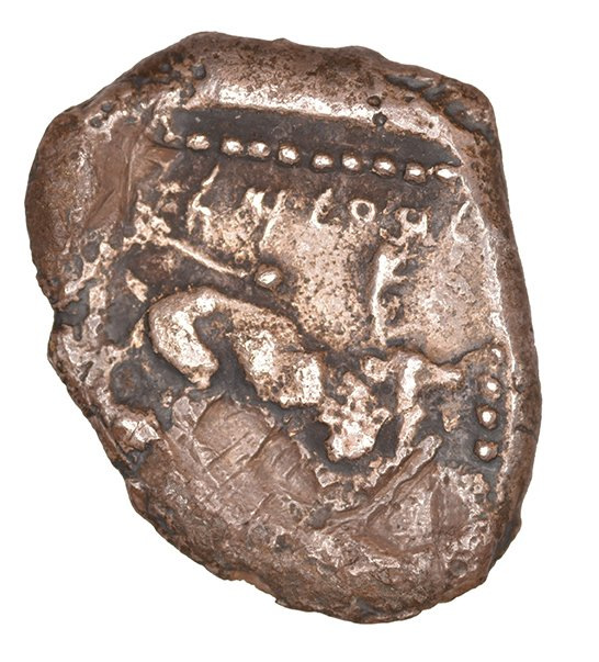 Οπισθότυπος Κίτιο, Βάαλμιλκ Β΄, SilCoinCy A1050