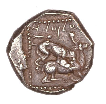 Οπισθότυπος Κίτιο, Βάαλμιλκ Β΄, SilCoinCy A1051
