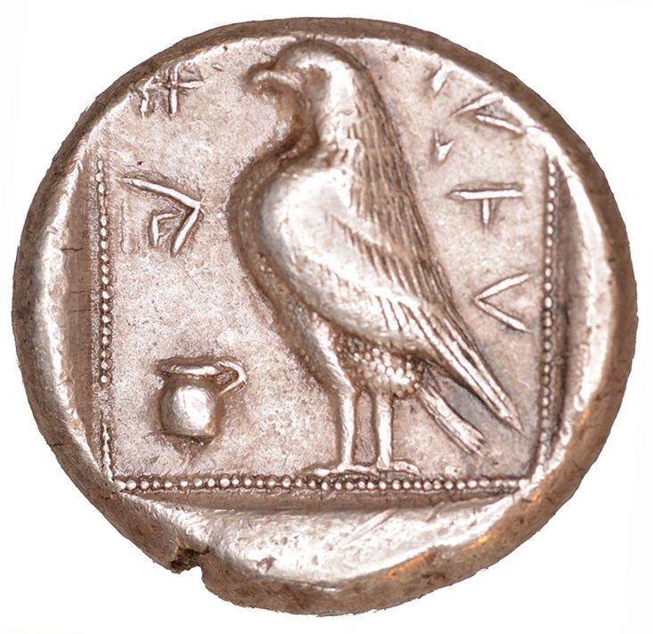 Οπισθότυπος Πάφος, Στάσανδρος, SilCoinCy A1064