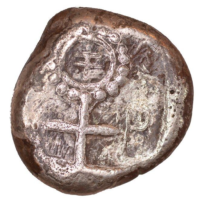 Οπισθότυπος Σαλαμίνα, Φαύσις, SilCoinCy A1074