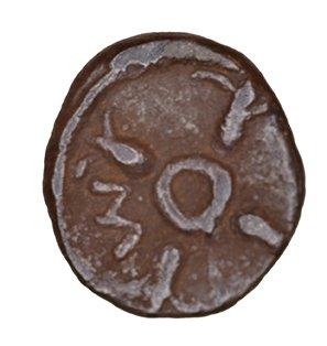 Οπισθότυπος Σαλαμίνα, Ευαγόρας Α΄;, SilCoinCy A1083