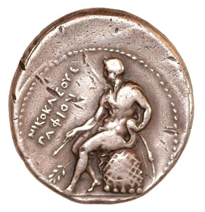 Οπισθότυπος Πάφος, Νικοκλής (Πάφου), SilCoinCy A1110