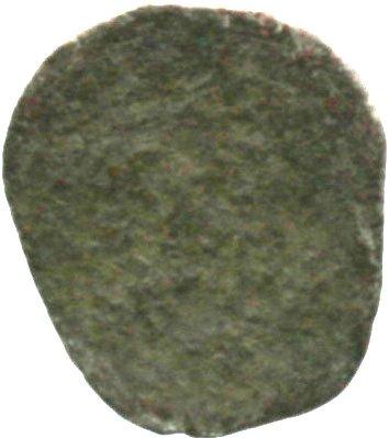 Οπισθότυπος Σαλαμίνα, Ευαγόρας Α΄;, SilCoinCy A1845
