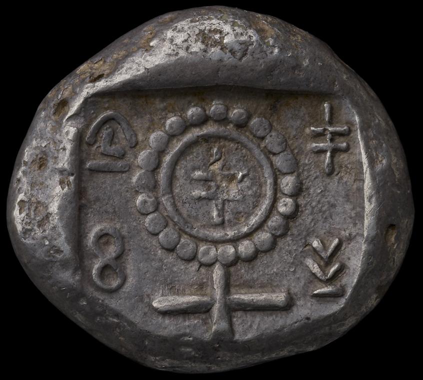 Οπισθότυπος Σαλαμίνα, Διάδοχοι Ευέλθοντα, SilCoinCy A1853