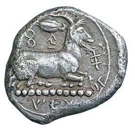Reverse Salamis, Evagoras I, SilCoinCy A5002