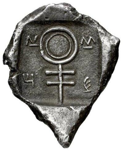Cyprus, Salamis, King Nikodamos (c. 450 BC). Silver