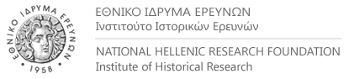 Hellenic National Research Foundation Institute of historical research