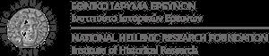 Εθνικό ίδρυμα ερευνών Ινστιτούτο ιστορικών ερευνών